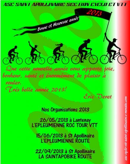 carte-de-voeux-2013-club-1.jpg